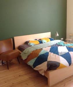 Charming home in Antwerp - Casa