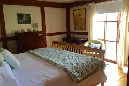 King sz bed, Full brkfst, Priv bath - Amherst - Bed & Breakfast