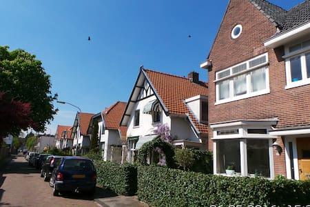 Family house near Amsterdam & Beach - Ház