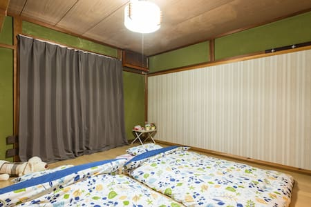 Triple Room - Takashima-shi - Ryokan (Japonia)