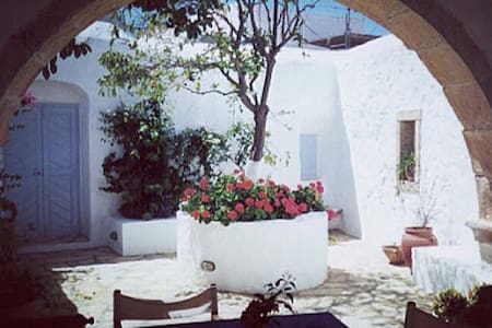Beautiful Villa in Skala- Patmos - Skala