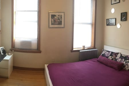 Cozy and Sunny Private BR in Upper East Side - Apartment