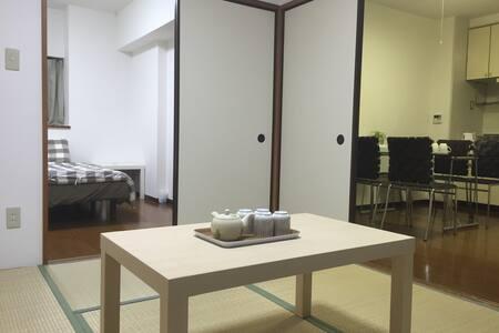 Awajicho sta.1min 2BR/55m2/Pocket Wi-Fi/Akihabara - Appartamento