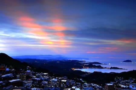 九份山棧樓[Life is like a Travel  ]許家民宿(302) - Ruifang District - Casa