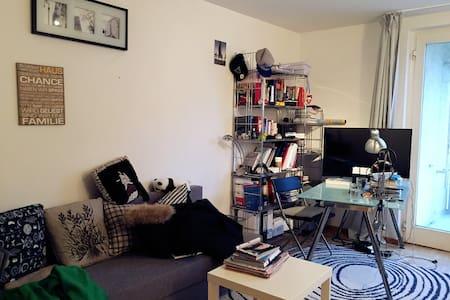 Top located 1-room apartment - München - Apartment