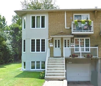 Longueuil B&B - Longueuil - Appartement
