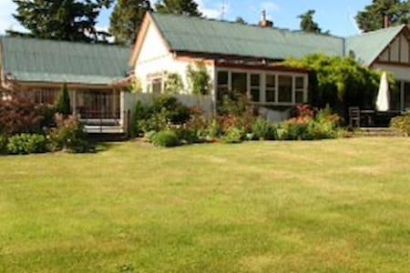 Rock Farm Homestead family friendly - Bed & Breakfast
