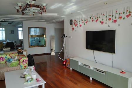 HI Inn - Shenyang - Casa