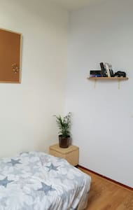Quiet room in the city centre! - Maastricht - Apartment