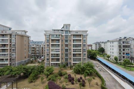 Fengjing town,Spiritual home - Shanghai - Apartment