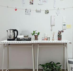 뚱하우스♡ 편리한위치,깔끔한숙소 (DDoong House ♡) - 전주시 - House