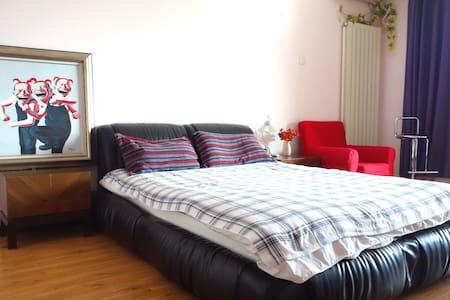 Cozy bedrooms with big balcony near Airport - Beijing - Villa