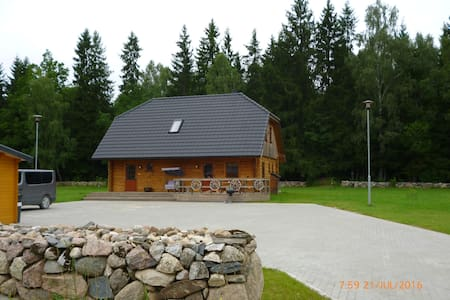 Markisaaare Guesthouse - Mälivere - Guesthouse