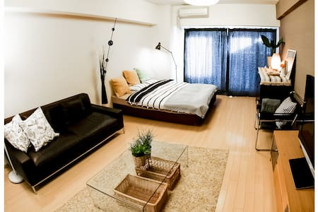 Central Osaka Castle WiFi 81 - Appartement