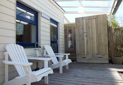Knusse cottage aan zee - Breskens - Chalet