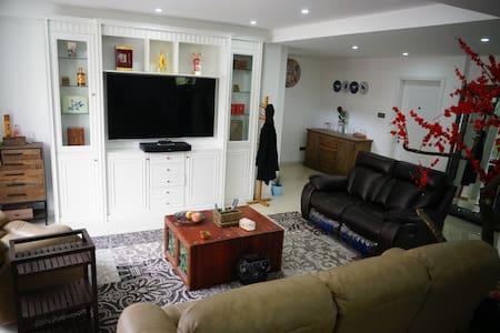 DSX民宿 名宿 别墅 --禧--我们所有做的全都源于您的到来 - Villa
