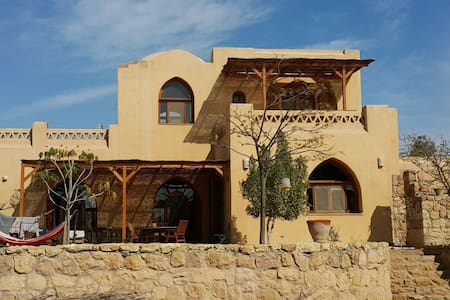Cute Nubian appartment on the Roof - Apartamento