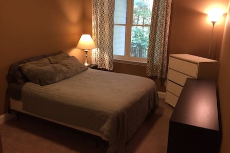 Comfy Suite in townhouse near Silver Comet - Smyrna - Townhouse