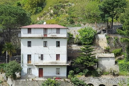 Appartamento Badolato Borgo - Wohnung