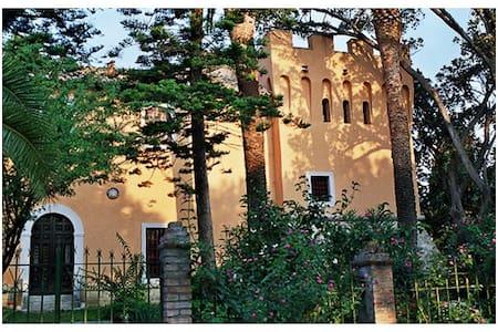 La Cuccullera - La Torre - Catanzaro - Apartamento