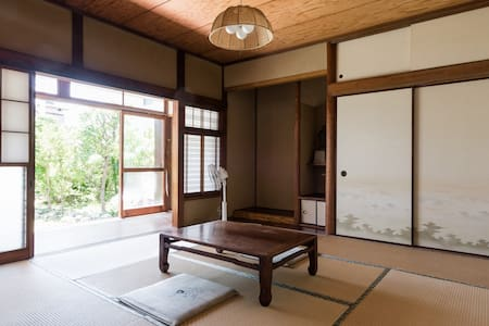 Experience the old traditional house in Kamakura - Hus