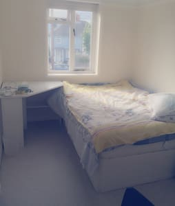 double room near addenbrookes - Cambridge