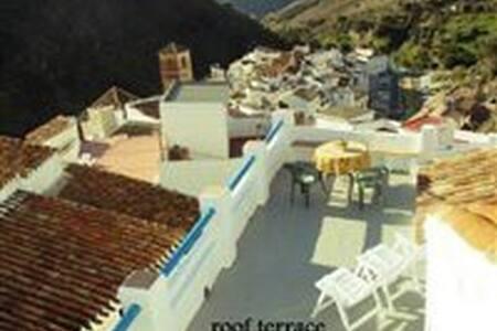Casa Castillejo - Townhouse