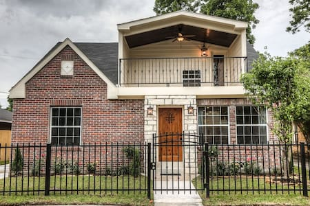 Gorgeous Gem in Historic East End - Houston - Casa