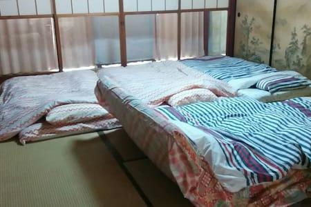 TATAMI @ Big Japanese Traditional House TOYOSATO - Dům