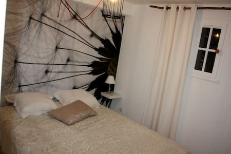 Appartement calme et confort - Apartment