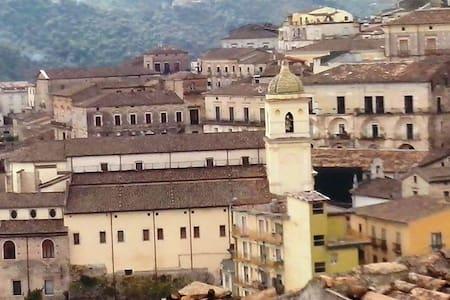 CasaVacanze 'Panaghia' Città antica - Rossano - Apartment