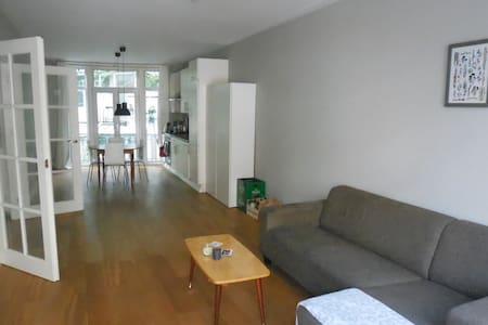 Great location - lovely room by the Amstel river - Amsterdam - Wohnung