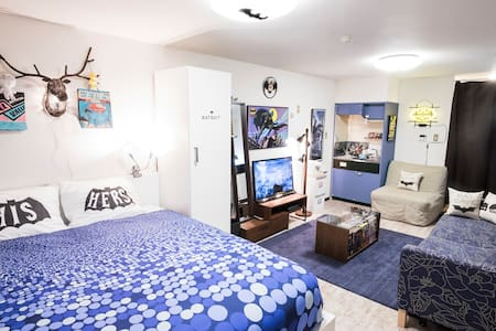 The Batcave—Kingsize Bed & PS4—Central Shibuya - Shibuya - Apartment