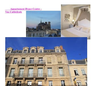 Welcome to the heart Reims Charming spacious quiet - Reims