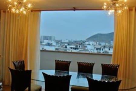 Surco Monterrico Duplex Appartment - Distrito de Lima