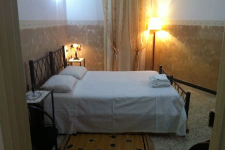 B&B Myosotis (Non ti scordar di me) - Bed & Breakfast