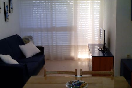 Apartamento en la Sierra Subbética - Rute - Apartment
