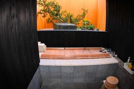 Japanese Room sea views tatami with Spring baths - Kawazu-chō
