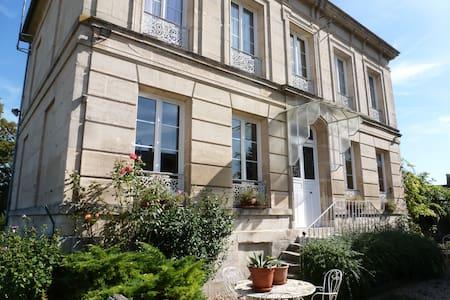 Maison familiale à la campagne - Balagny-sur-Thérain - Gästehaus