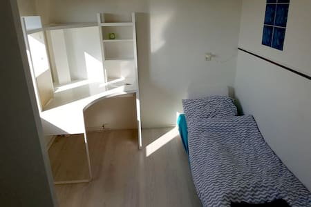 Small Room near to the Center - Amsterdam - Appartement