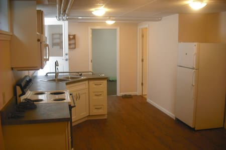 Squirrel Hill Suite on Wightman - Pittsburgh - Appartement
