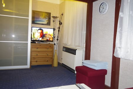 Studio Palmovka near  metro station - Prague - Apartment