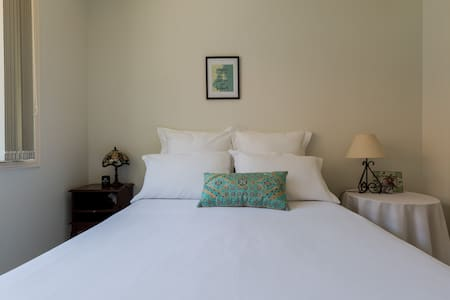 Gold Coast Boutique BnB - Varsity Lakes - Bed & Breakfast