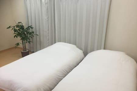 8 min to the airport!! 6 min to the station!!! - 成田市 - Apartment