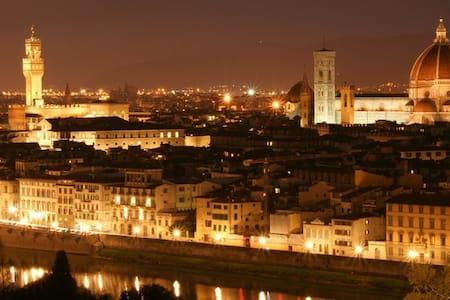 Savonarola Florence Studio - Firenze - Loft