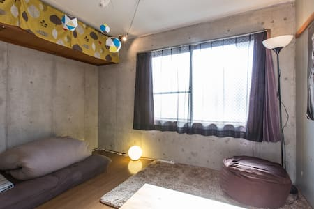 single homestay in KYOTO - Wohnung