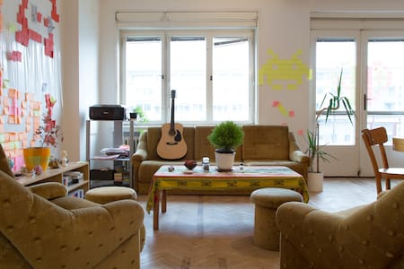 center, prime location, spacious! - Bratislava - 公寓