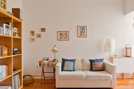 Room in beautiful central apartment - Lisboa - Apartment