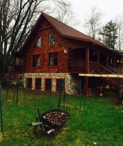 Cozy Cottage near Devil's Lake      - Baraboo - Ev