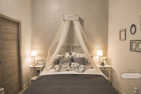Elegant B&B Il Vicolo storico - Salerno - Salerno - Bed & Breakfast